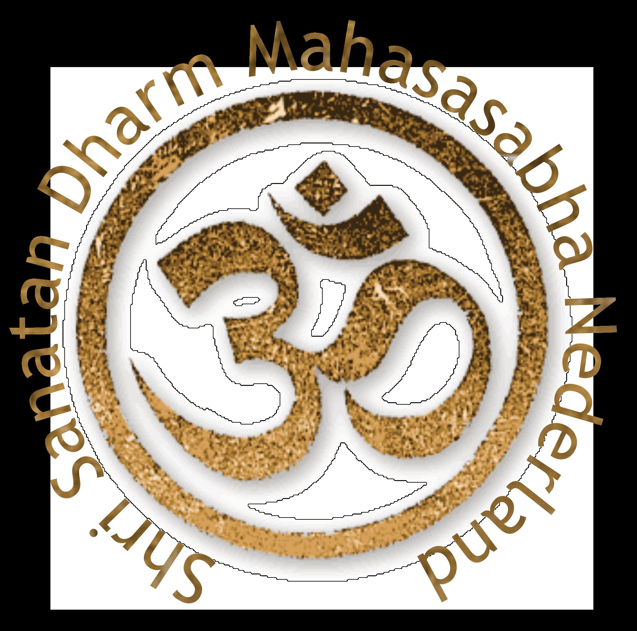 Shri Sanatan Dharm Mahasabha Nederland